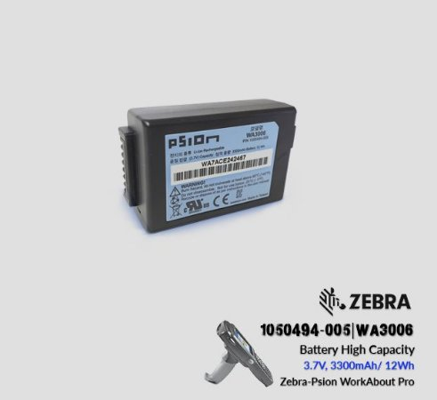 Bateria Psion para Coletor Zebra Workabout Pro