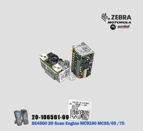 Laser Scan Engine 2D _SE4500 |20-106561-09