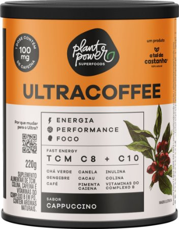 ULTRACOFFEE 220G - PLANT POWER