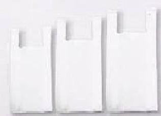 Sacola Branca 1° Linha por Kilo - Tamanhos