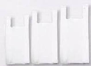 Sacola Branca 1° Linha Especial 30x40 kg
