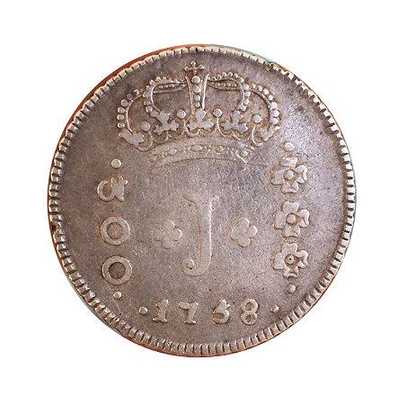 Moeda Antiga do Brasil 300 Réis 1758 R - SÉRIE J