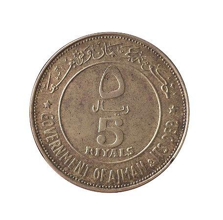 Moeda Antiga de Ajman 5 Riyals 1970