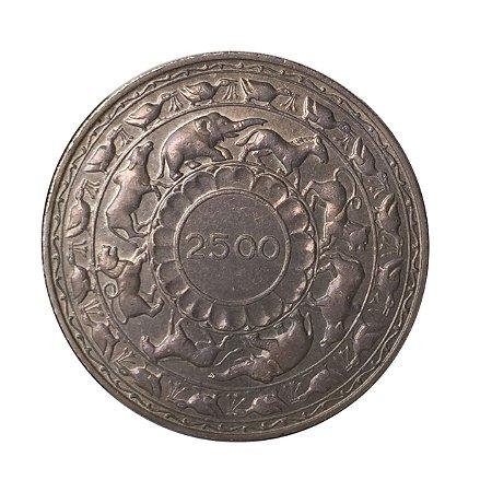 Moeda Antiga do Ceylon 5 Rupees 1957