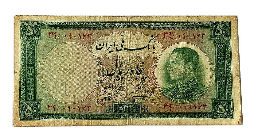Cédula Antiga do Iran 50 Rials 1954