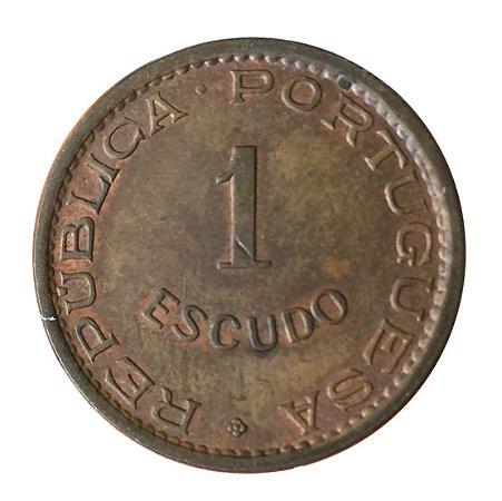 Moeda Antiga da Angola 1 Escudo 1974