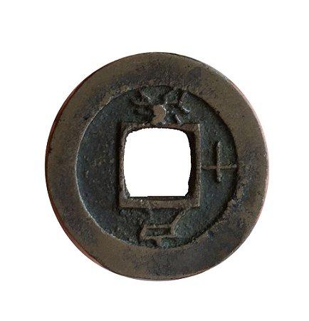 Moeda Antiga da Coréia 1 Mun ND(1757) - Série 10 ?