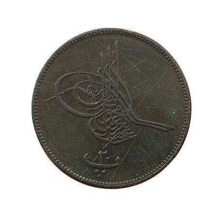 Moeda Antiga do Egito 20 Para AH 1277/13 (1862)