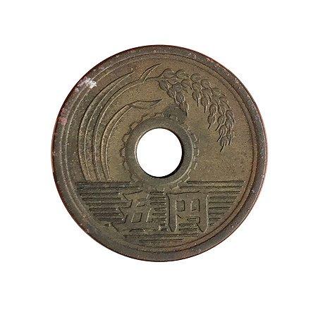 Moeda Antiga do Japão 5 Yen 1949