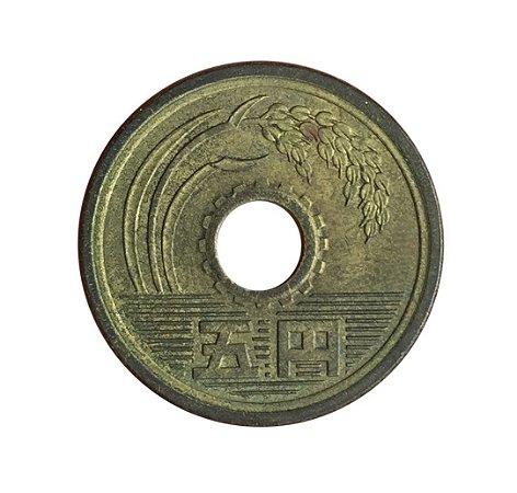 Moeda Antiga do Japão 5 Yen 1991