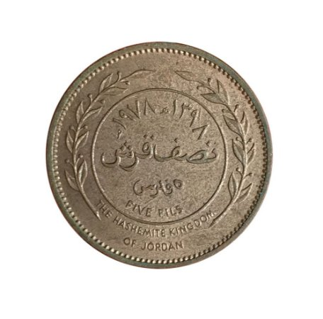 Moeda Antiga da Jordânia 5 Fils (1/2 Qirsh) 1978