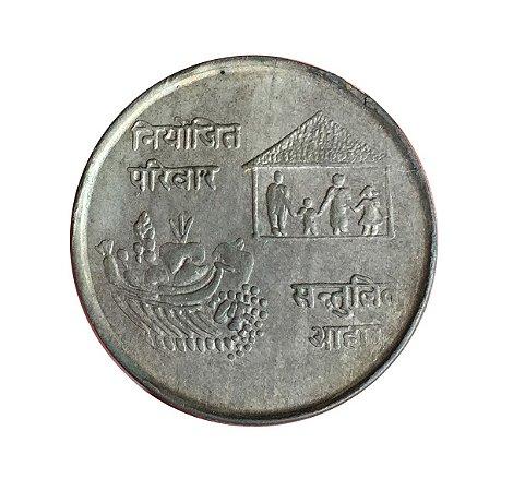 Moeda Antiga do Nepal 10 Rupee 1974 - VS 2031