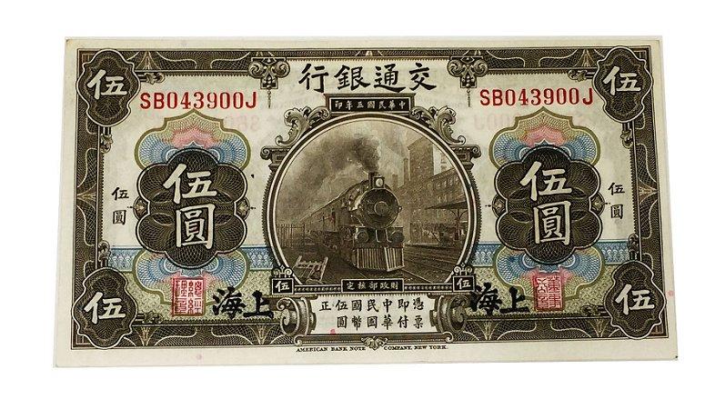 Cédula Antiga da China - Shanghai 5 Yuan 1914