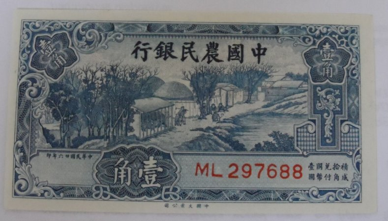 Cédula Antiga da China 10 Cents 1937