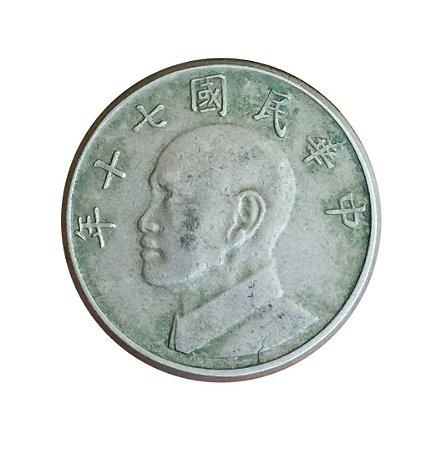 Moeda Antiga de Taiwan 5 Yuan 70 (1981)