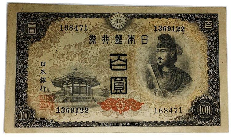 Cédula Antiga do Japão 100 Yen ND(1944)