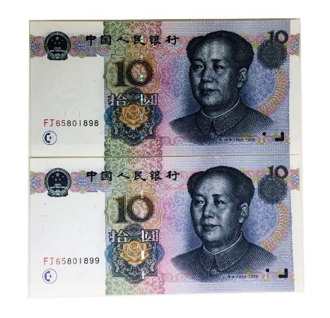 Cédulas Antigas da China 10 Yuan 1999 - 2 Cédulas Sequenciais