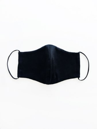 Máscara Preta (1unidade) |Máscaras|Coleteria