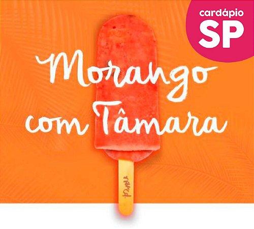 SP | Sorvete - Morango com Tâmara