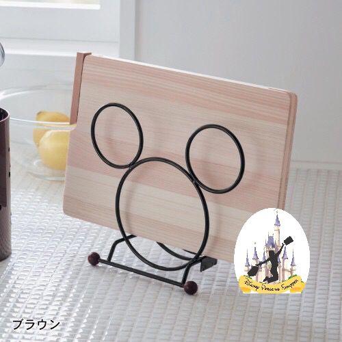 Porta objetos e pratos Mickey