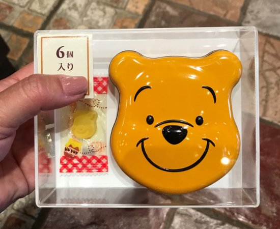Lata balinhas Pooh