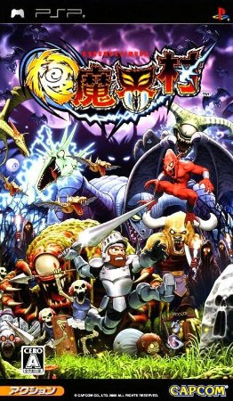Goku Makaimura: Ultimate Ghosts´n Goblins - PSP (usado)