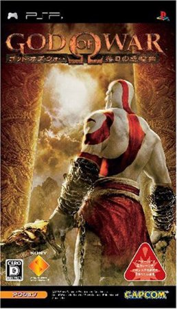 God of War: Chains of Olympus Japones - PSP (usado)