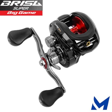 Carretilha Marine Sports Brisa Big Game Super Drag 9kg Recolhimento 7.2:1