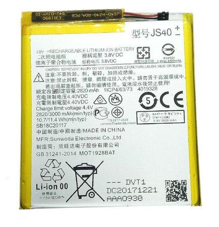 Bateria Moto  Z3 Play - Js40 C/Cartela