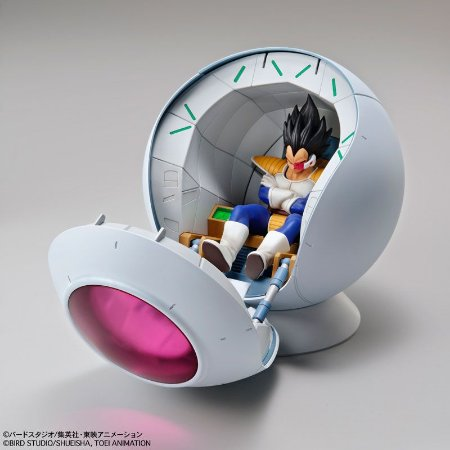 Sayajin Spaceship pod model kit Dragon Ball Z Figure-rise Mechanics Original