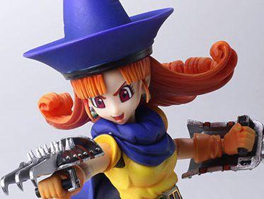 Alena Dragon Quest IV Michibikareshi Monotachi Bring Arts Square Enix Original
