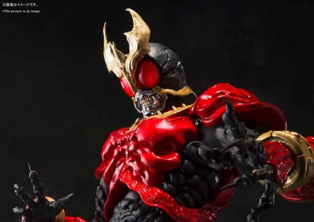 Kamen Rider Kuuga Mighty Form S.I.C. Bandai Original