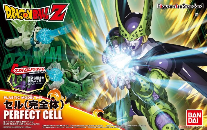 Perfect Cell Dragon Ball Z Figure-rise Standard Bandai Original