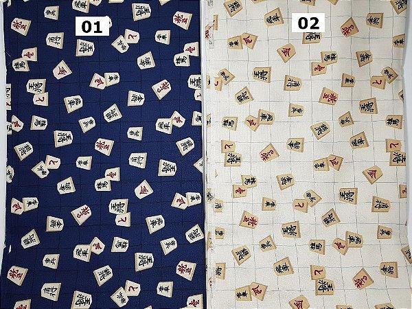 Shogi. Tecido Japonês 100% Algodão. AA019 (50x55cm)
