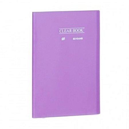 Pasta Catálogo ClearBook 10 folhas A4 Lilás