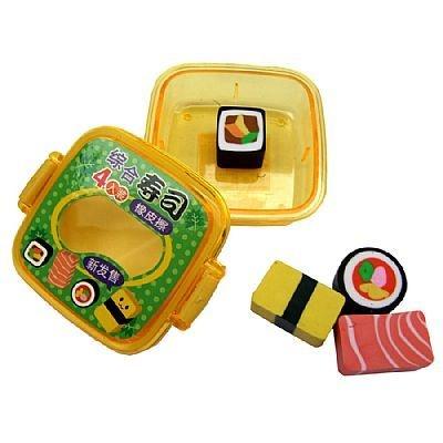 Kit Borracha Sushi Comida Japonesa Amarelo