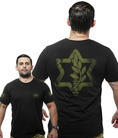 Camiseta Militar Wide Back Israel Defence