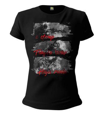 Camiseta Baby Look Feminina Squad T6 Instrutor Fritz Temple Index