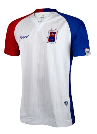 Camisa Oficial Away Paraná Clube • Topper • 2017/2018