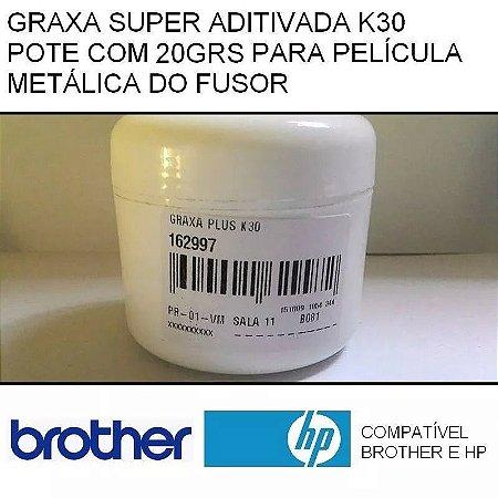 GRAXA VASELINA SUPER ADITIVADA K30 PARA USO EM BROTHER E HP COM PELÍCULA METÁLICA POTE 20GRS