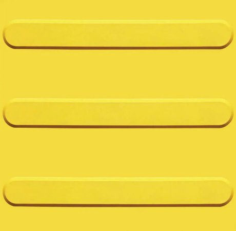Kit 10 Piso Tátil Direcional 25x25cm em PVC Amarelo
