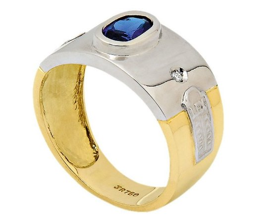 Anel de Formatura em Ouro 18K750 Ref. ANF507