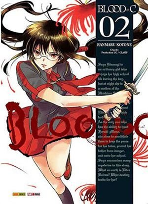 Blood-C Vol.02