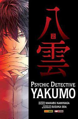 Psychic Detective Yakumo Vol.02