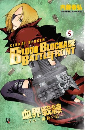 Blood Blockade Battlefront Vol.05