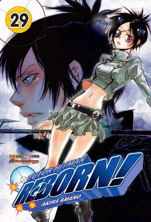 Tutor Hitman Reborn Vol.29