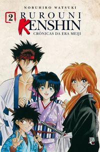 Rurouni Kenshin Vol.02