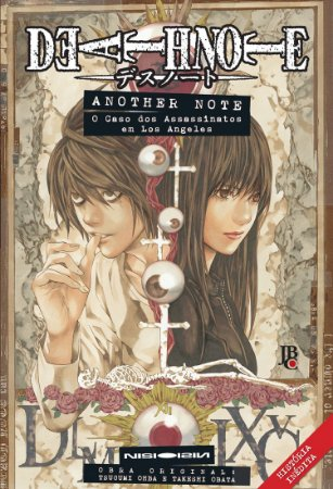 Death Note – Another Note