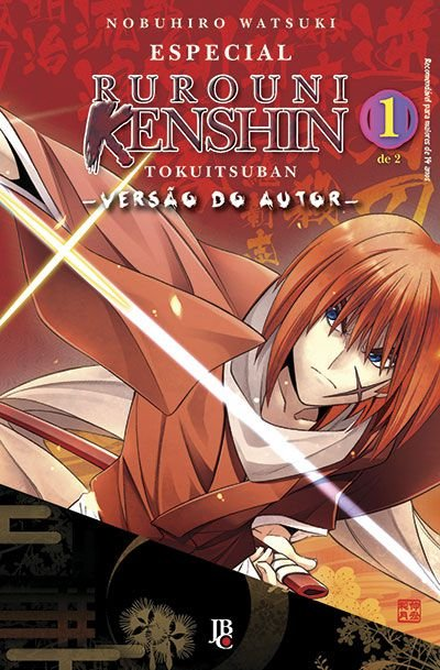 Rurouni Kenshin Tokuhitsuban vol.01