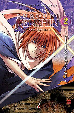 Rurouni Kenshin Tokuhitsuban Vol.02